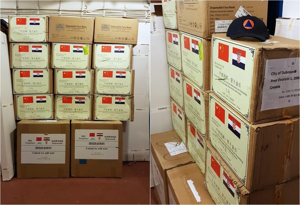 Kineski grad prijatelj Sanya donirao šest tisuća zaštitnih maski Gradu Dubrovniku