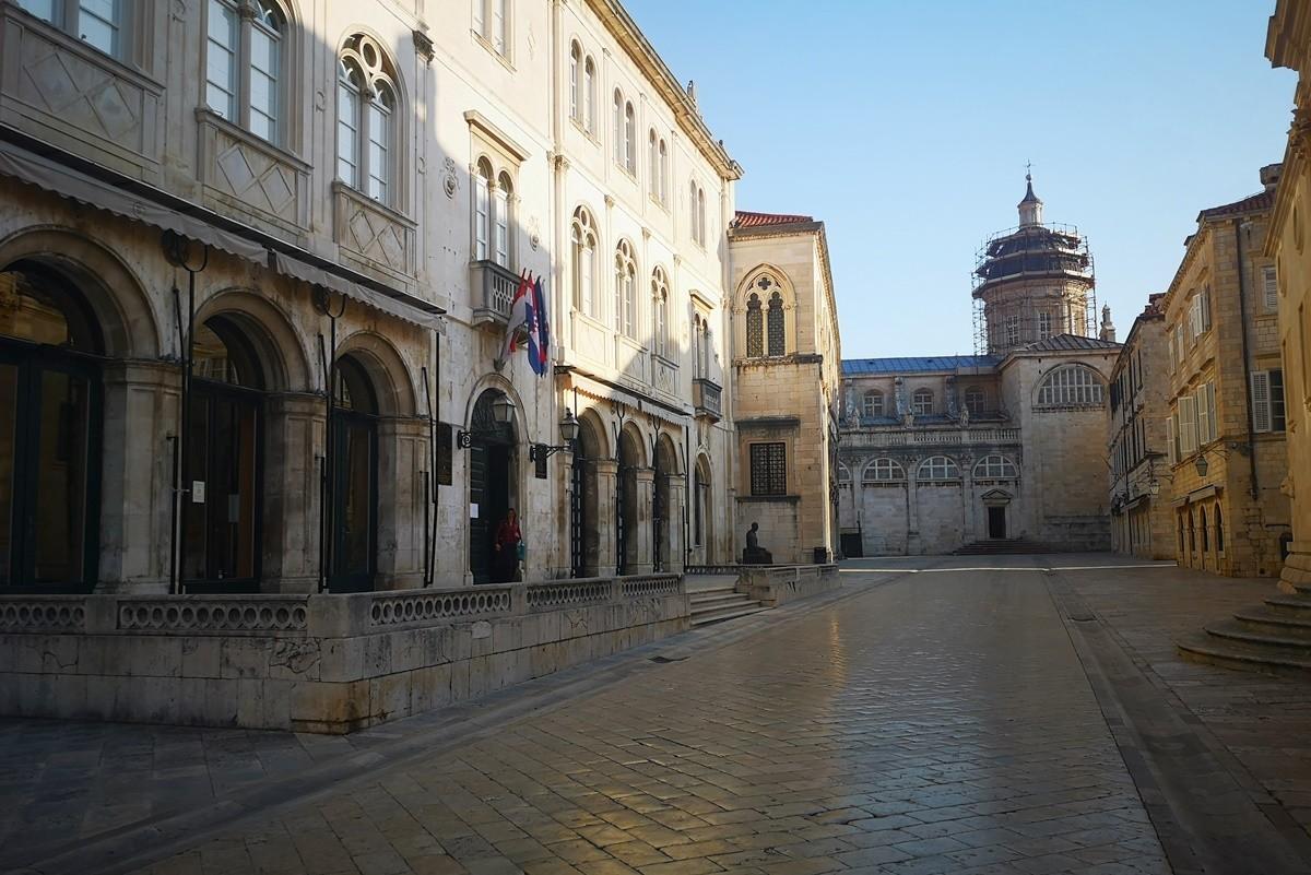 Poziv za predlaganje programa javnih potreba u kulturi Grada Dubrovnika za 2021. godinu