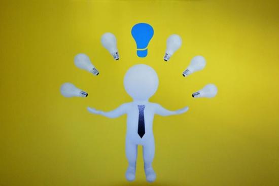 """Poduzetnički inkubator """"Tvornica ideja"""""""