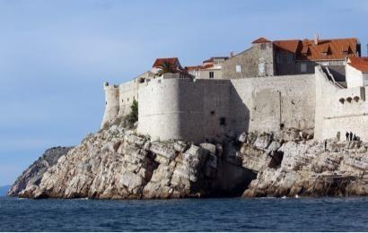 Strategija razvoja kulture Grada Dubrovnika od 2015. – 2025.