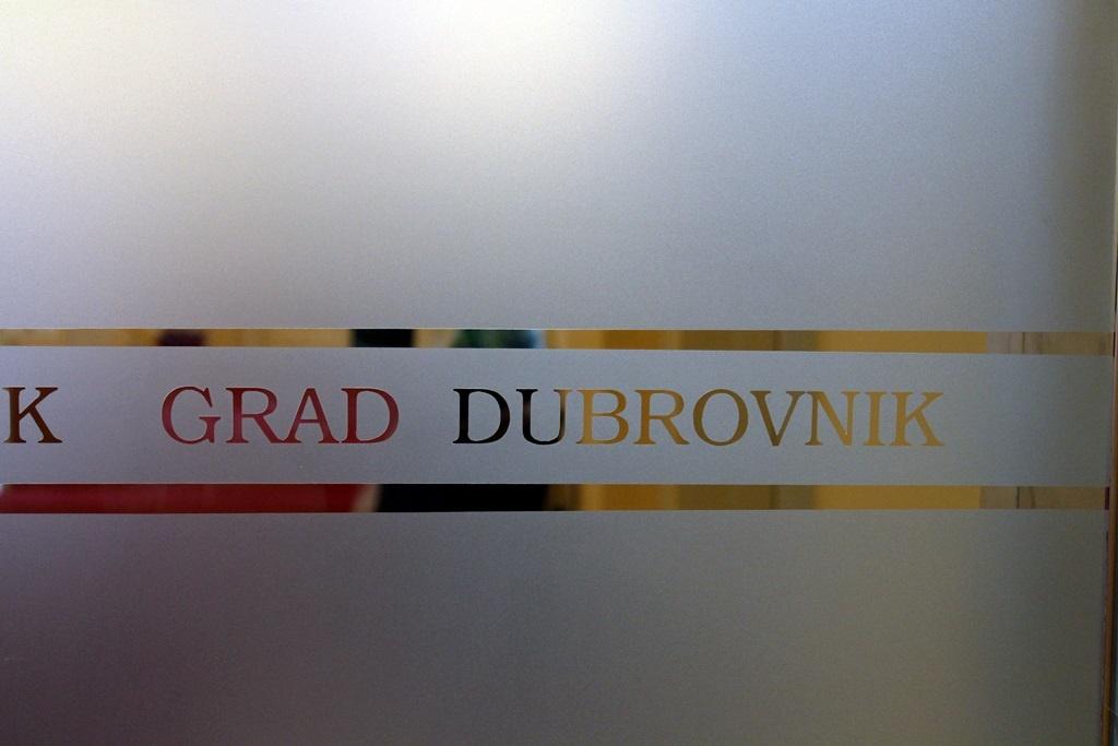 Grad Dubrovnik dobio 2,7 milijuna kuna bespovratnih sredstava za energetsku obnovu OŠ Lapad
